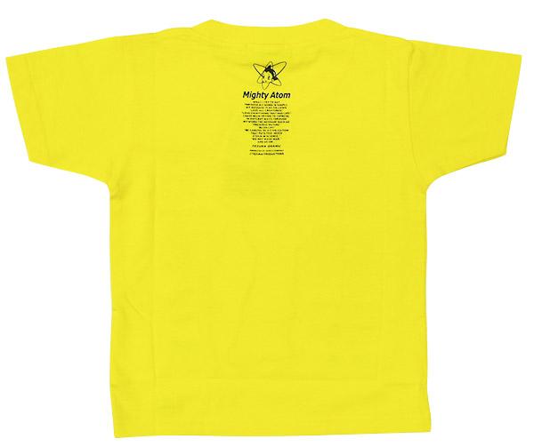 アトム Tシャツ メカニック2003(イエロー)ジュニア