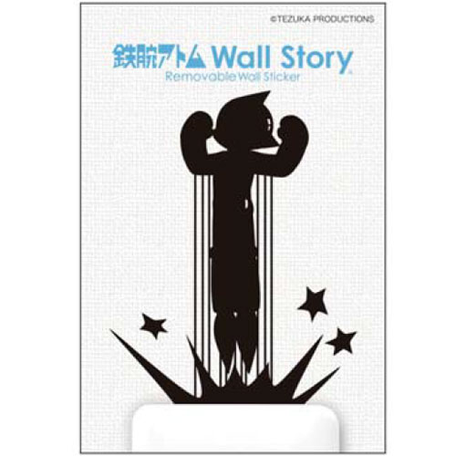 Wall Story 鉄腕アトム