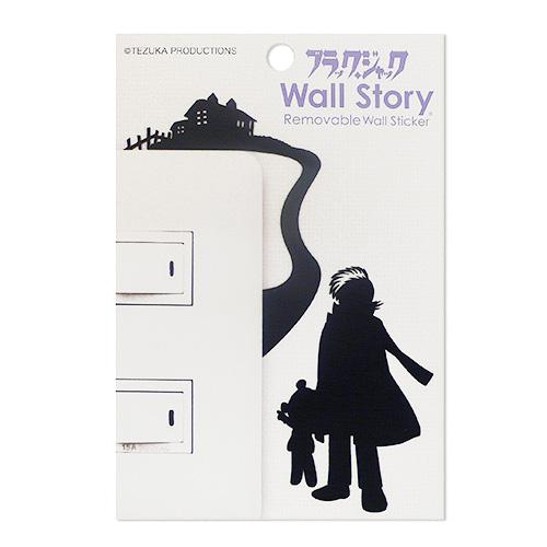 Wall Story ブラック・ジャック
