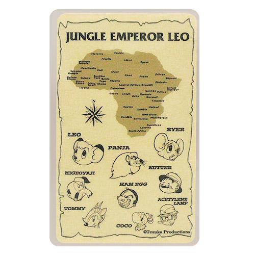 ジャングル大帝 ステンレスミラー