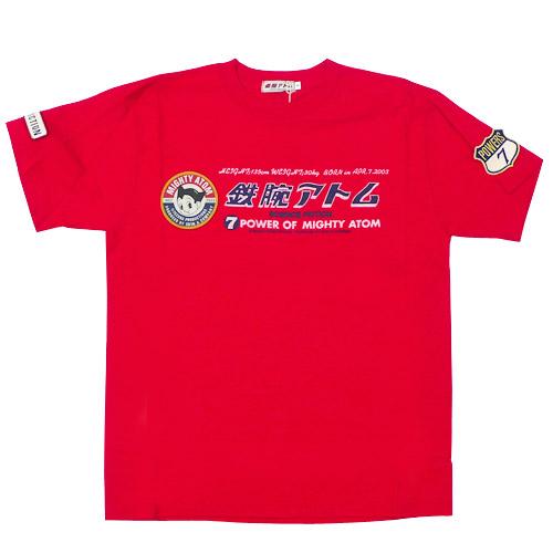 アトム Tシャツ パッチ4(レッド)