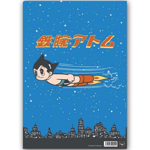 ポップアップクリアファイル アトム・夜空 A5