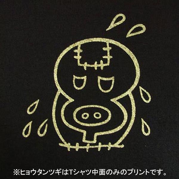 ヒョウタンツギ Tシャツ 3(ブラック)