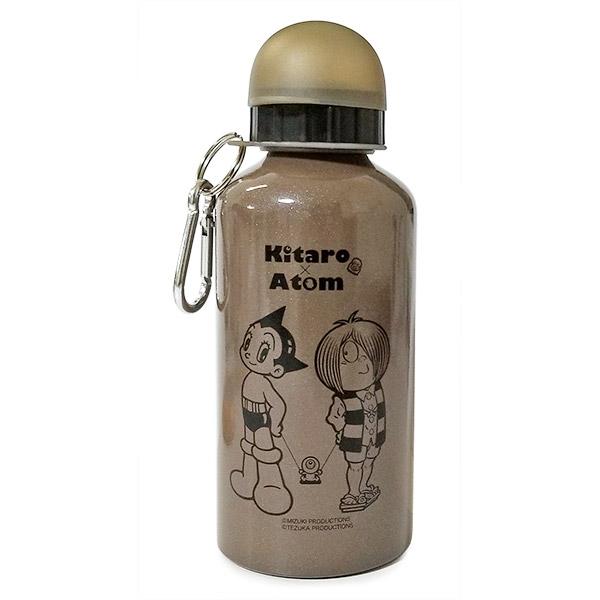 KITARO×ATOM アルミボトル500ml ブラウン