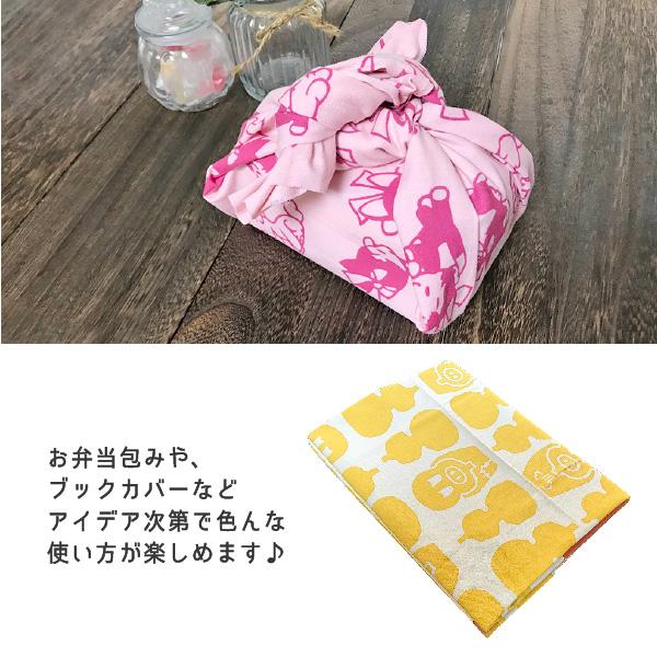 手染めてぬぐい ユニコといっぱいチャオ 夢色(ピンク)