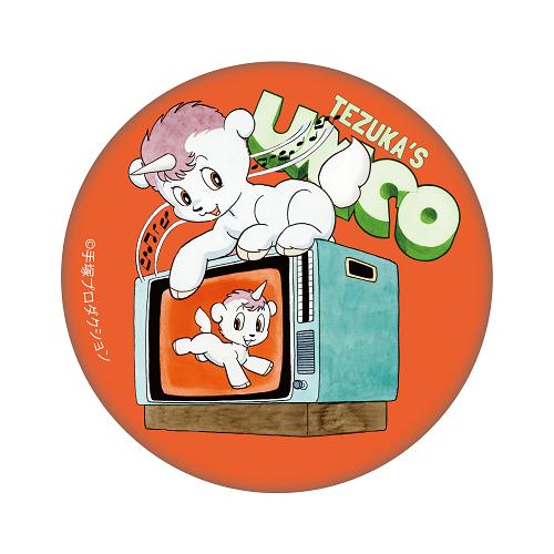 ユニコ トレーディング 缶バッジ