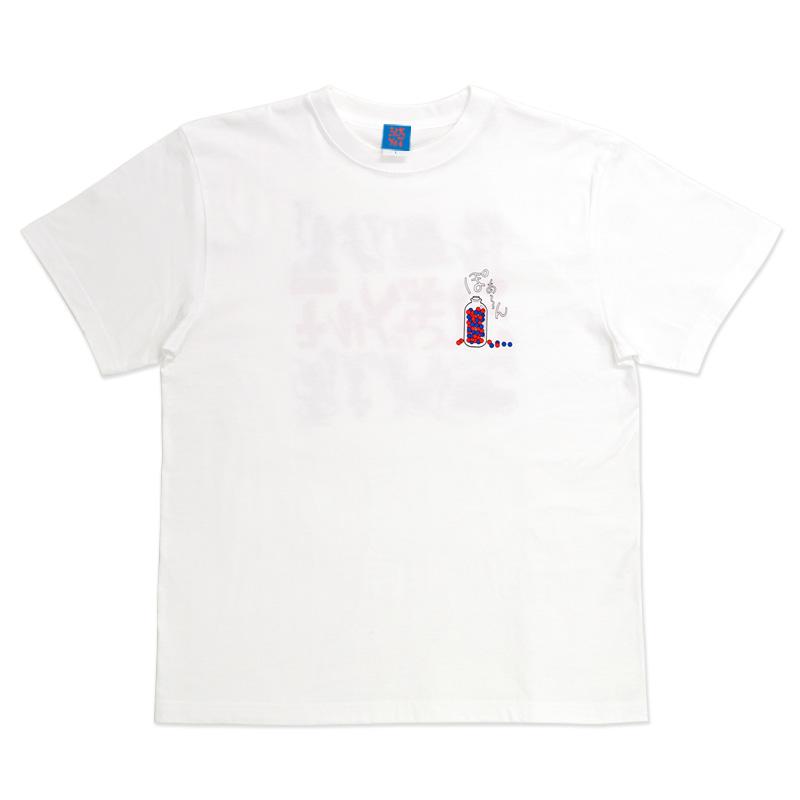 ふしぎなメルモ Tシャツ メルモB