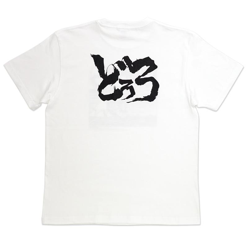 どろろ Tシャツ A ホワイト