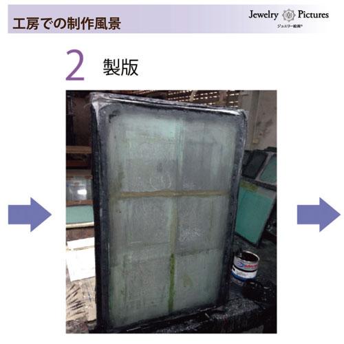 【受注生産】ジュエリー絵画「鉄腕アトム」AB2S≪3週間〜3か月以内に出荷≫
