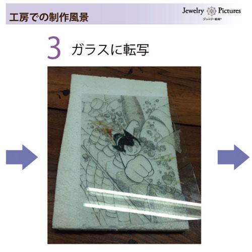 【受注生産】ジュエリー絵画 卓上サイズ「リボンの騎士」PK2≪3週間〜3か月以内に出荷≫