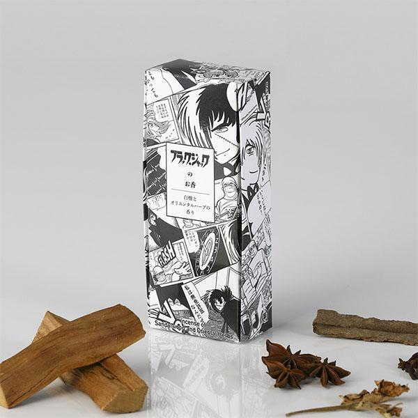 ブラック・ジャックのお香 白檀とオリエンタルハーブの香り