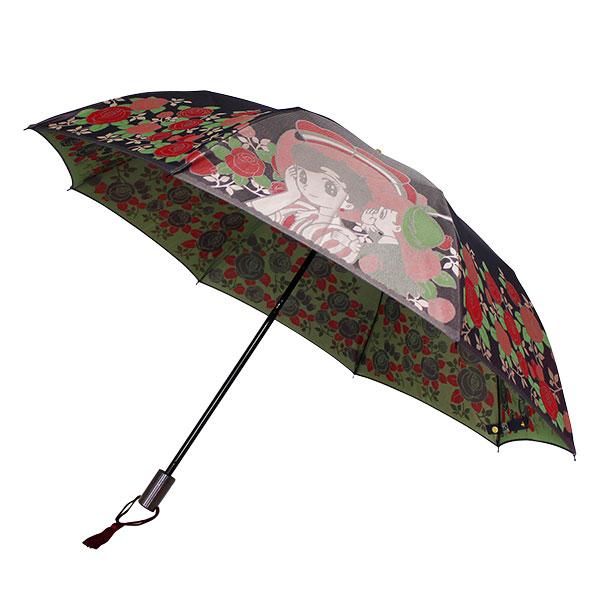 郡内織 晴雨兼用折りたたみ傘 リボンの騎士 A