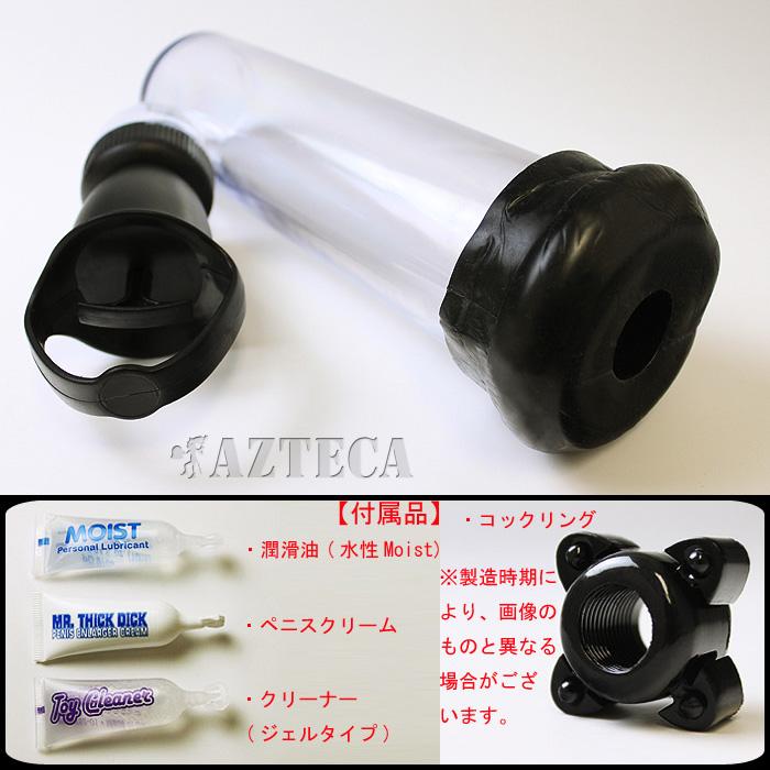 ペニス増大ポンプ/ホースなしのグリップポンプ・トリガー付き/ペニス増大器具・勃起補助ポンプ◆PD-3269-23