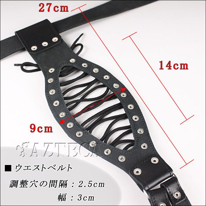 メンズレザーショーツ 本革 Gストリング ジョックストラップ 男性下着◆LD-5055