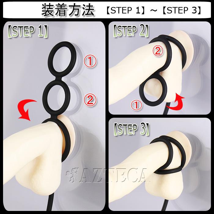 良質シリコン素材 トリプルコックリング アナルプラグ セットアイテム 3連リング 睾丸リング Triple Silicone Cock Ring and Anal Plug◆XR-AD702