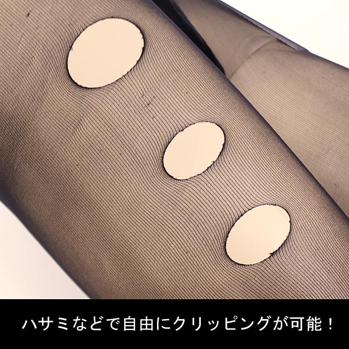 男性用ハーフパンスト 穴あけ自由!縫い目なしのシームレス サオ付き 品番DY-1058【ゆうパケット可】