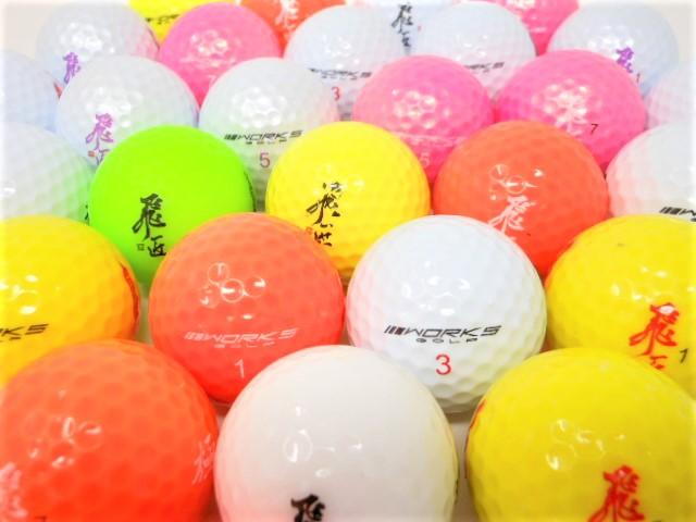 【送料無料】 増量 40p 飛匠 シリーズ 限定 Bランク ロストボール ゴルフボール 【中古】