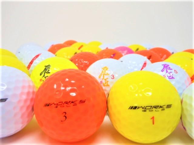 飛匠 シリーズ 限定 特Aランク・Aランク混合 ロストボール ゴルフボール 【中古】【1球】