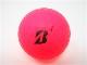ブリヂストン TOUR B JGR 2021年 モデル ロストボール 特Aランク  ゴルフボール 【中古】【1球】