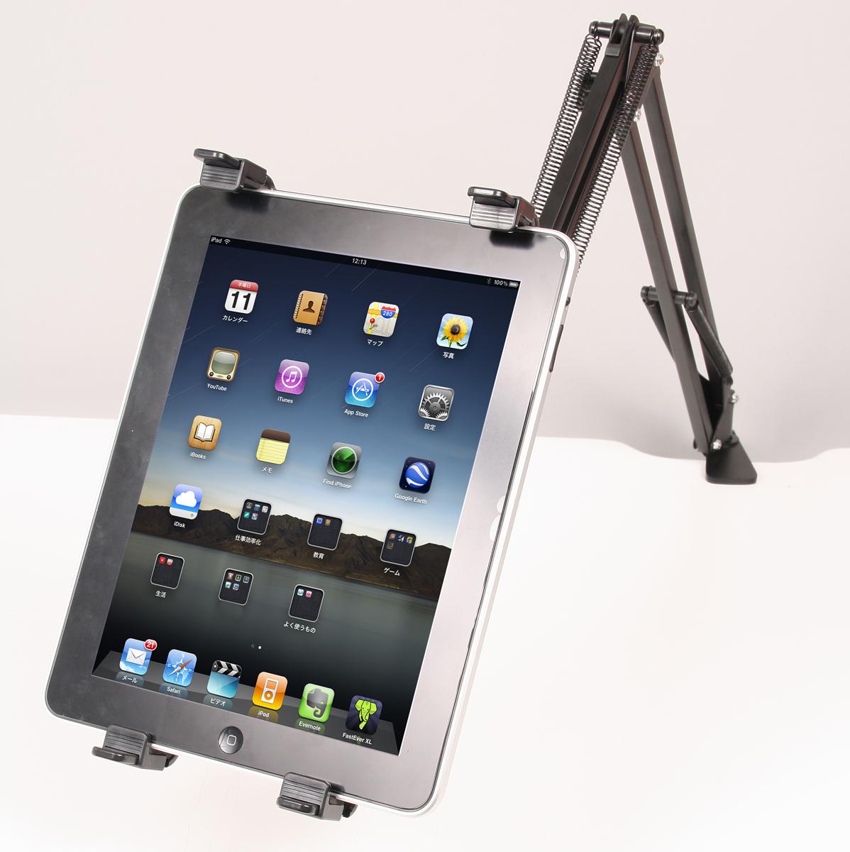 iPad&スマートフォン用フレキシブルアーム