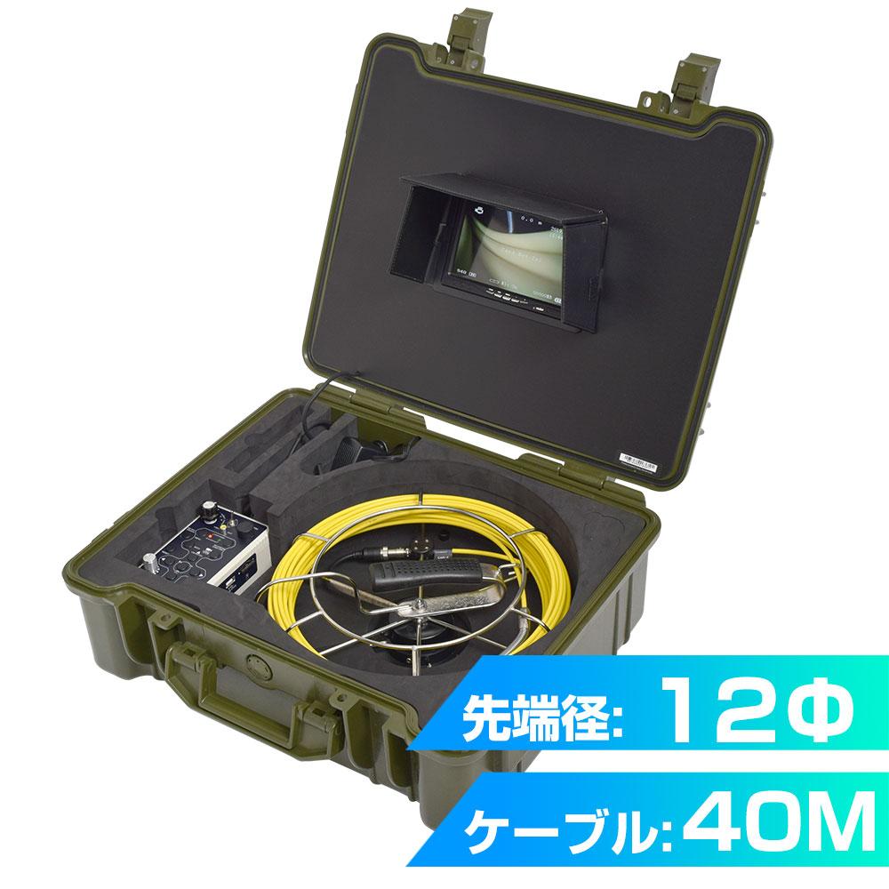 極細配管用スコープ40M