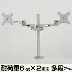 8軸式スウィベルデュアルモニタアーム2