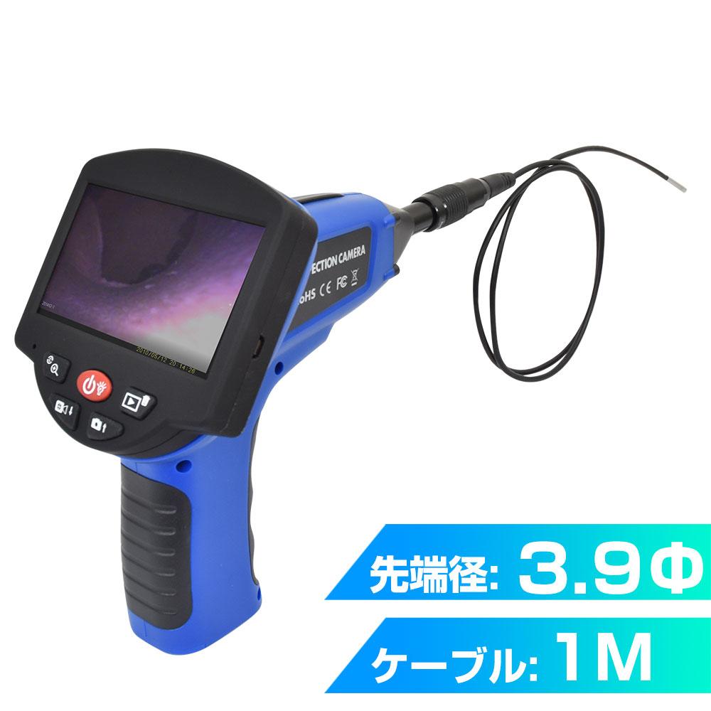液晶付内視鏡ファインスコープ 3.9mm径 1Mモデル