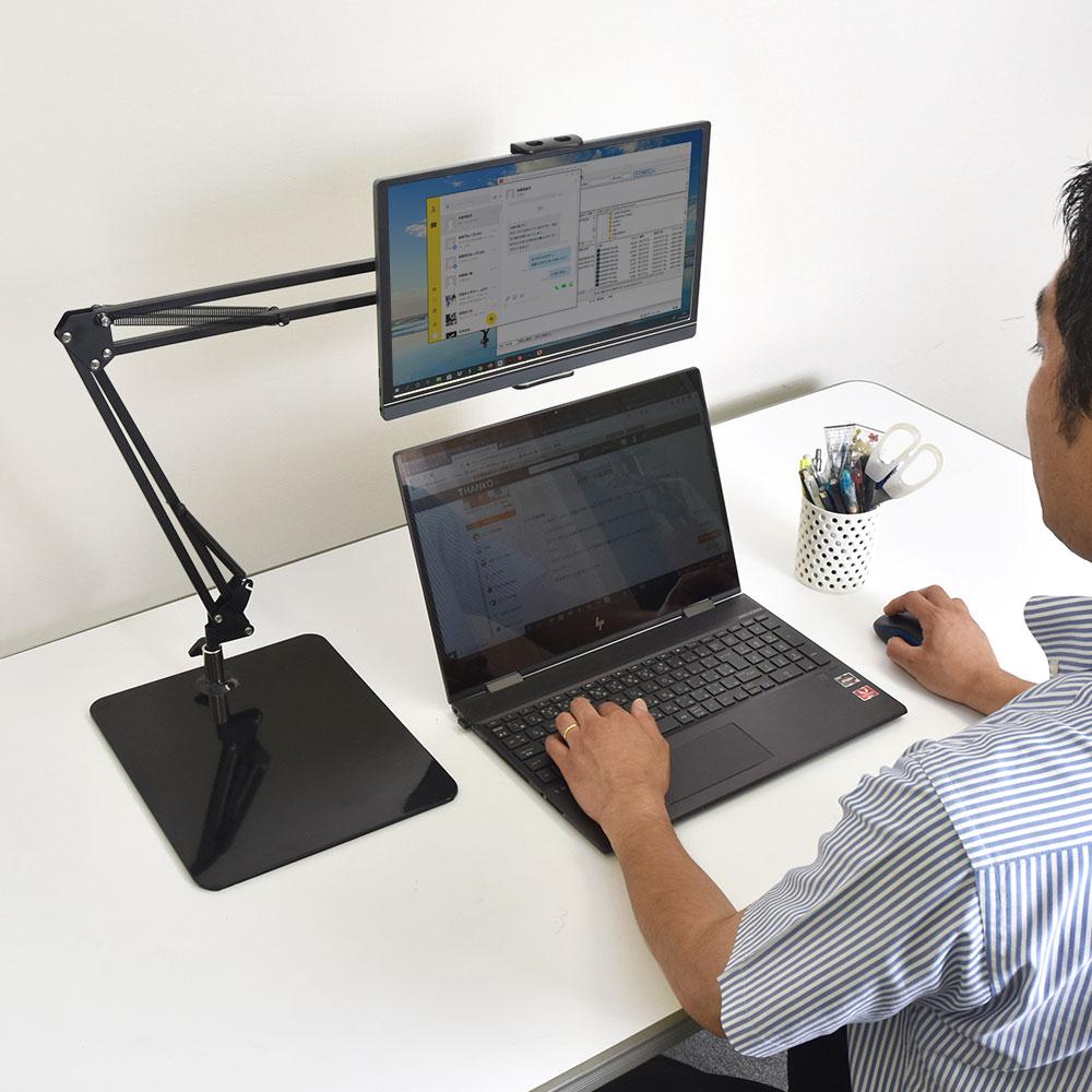 超安定モバイルディスプレイ&タブレットスプリングアームスタンド