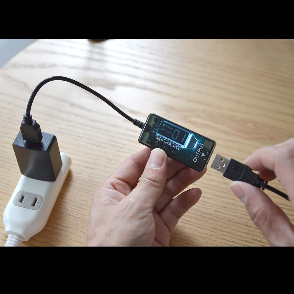 USB24hタイマースイッチ