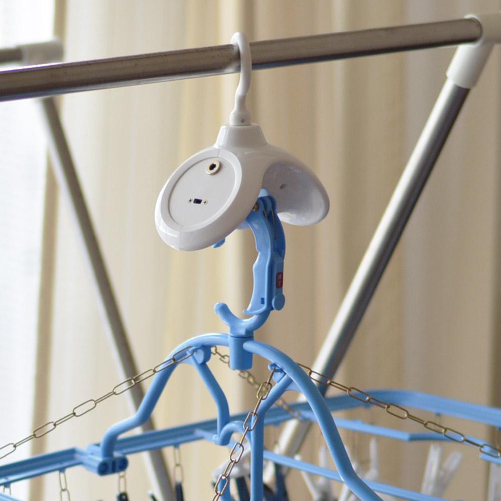 充電式360度回転ハンガー「部屋干しくるくるカラりん」