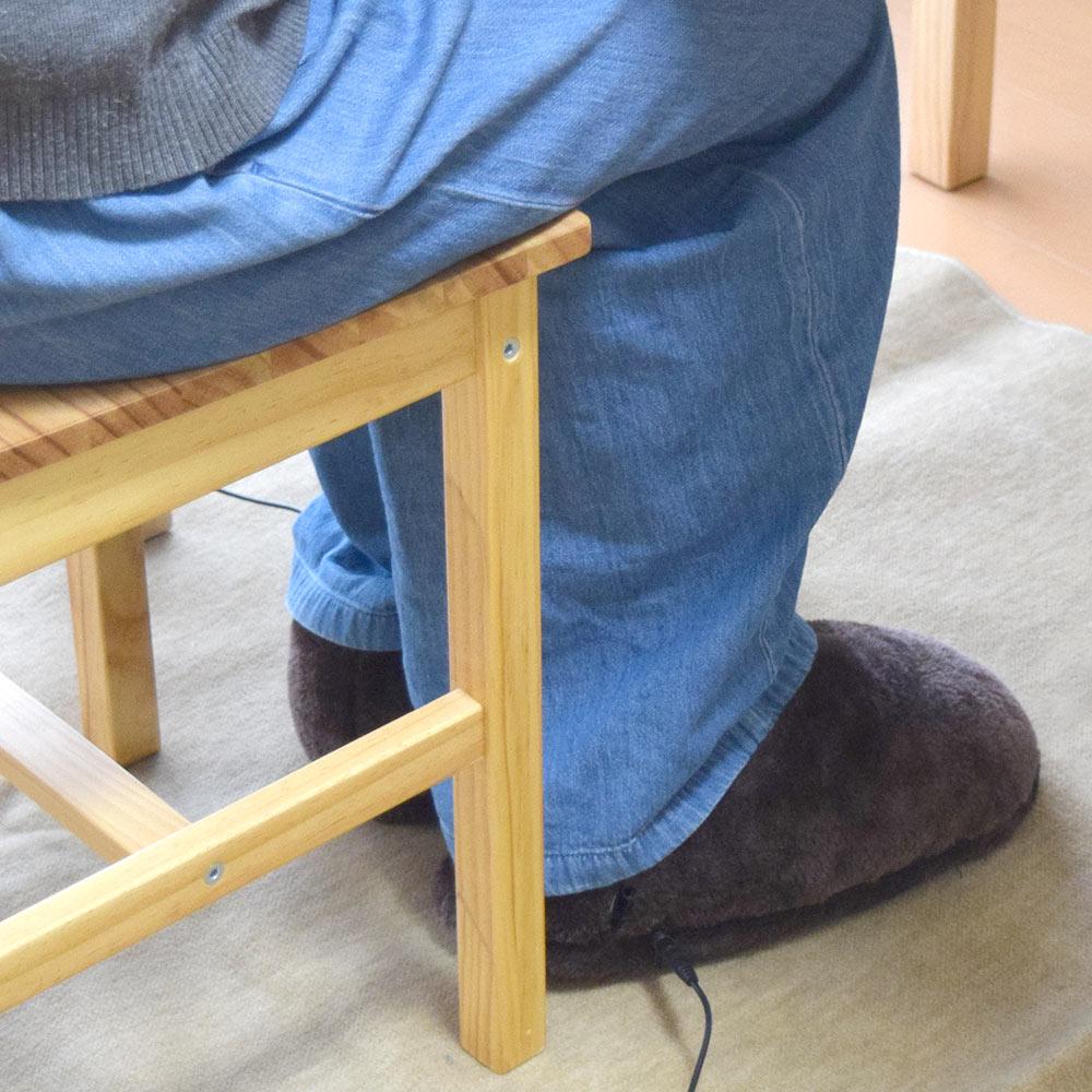 モバイルバッテリーポケット付き USBあったかスリッパ
