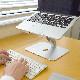 高さ調整機能付きアルミ製ノートPCスタンド