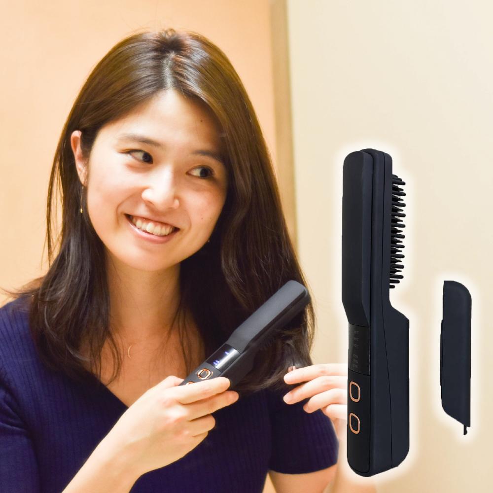 髪をキレイにスタイリング「充電式コードレスアイロンブラシ」