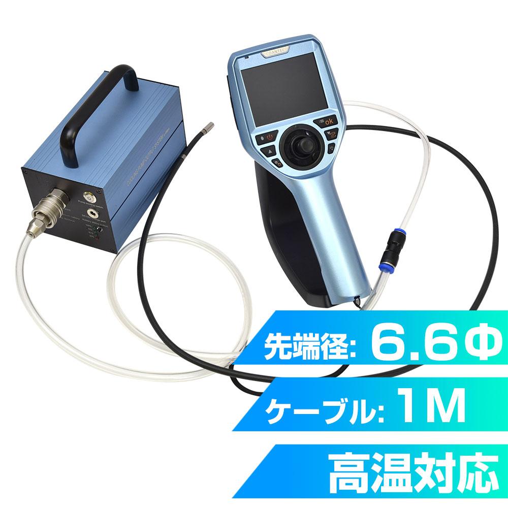★予約商品★先端360度工業内視鏡1M高温対応モデル