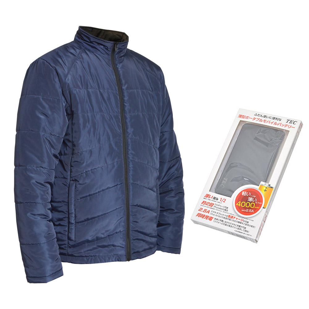 電熱ヒーターベンチレーションジャケット モバイルバッテリー付き