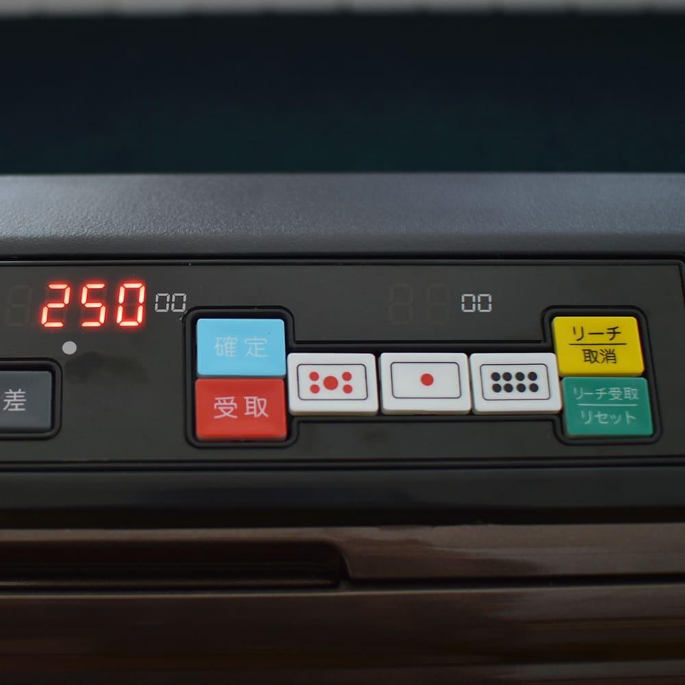 【品切れ中、次回入荷時期判明次第予約受付開始】点棒いらずで時短麻雀!「デジタル点数表示付き全自動麻雀卓」