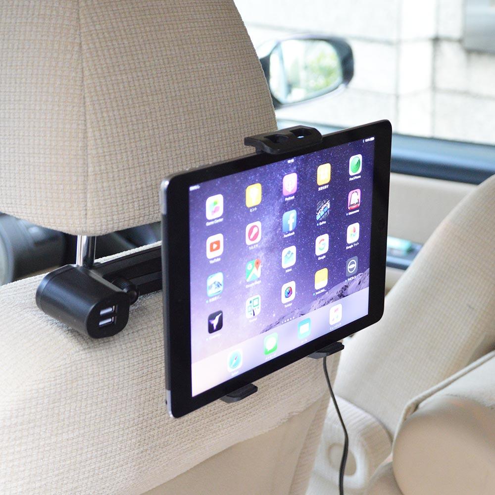 USB&シガソケ付き車載ホルダー「後部座席de快適空間」