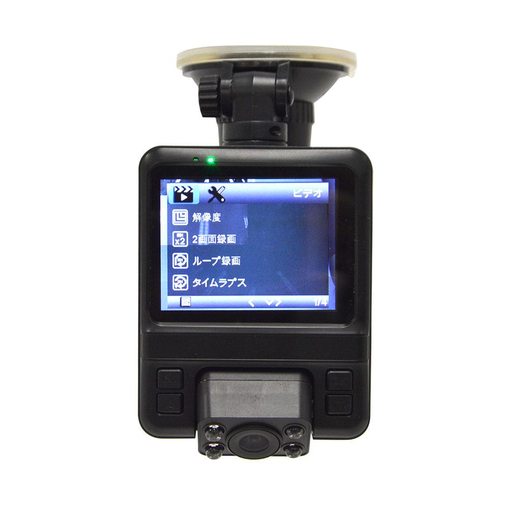 高画質前後撮影GPSドライブレコーダーPremier 高耐久Class10 microSDカード32GB付