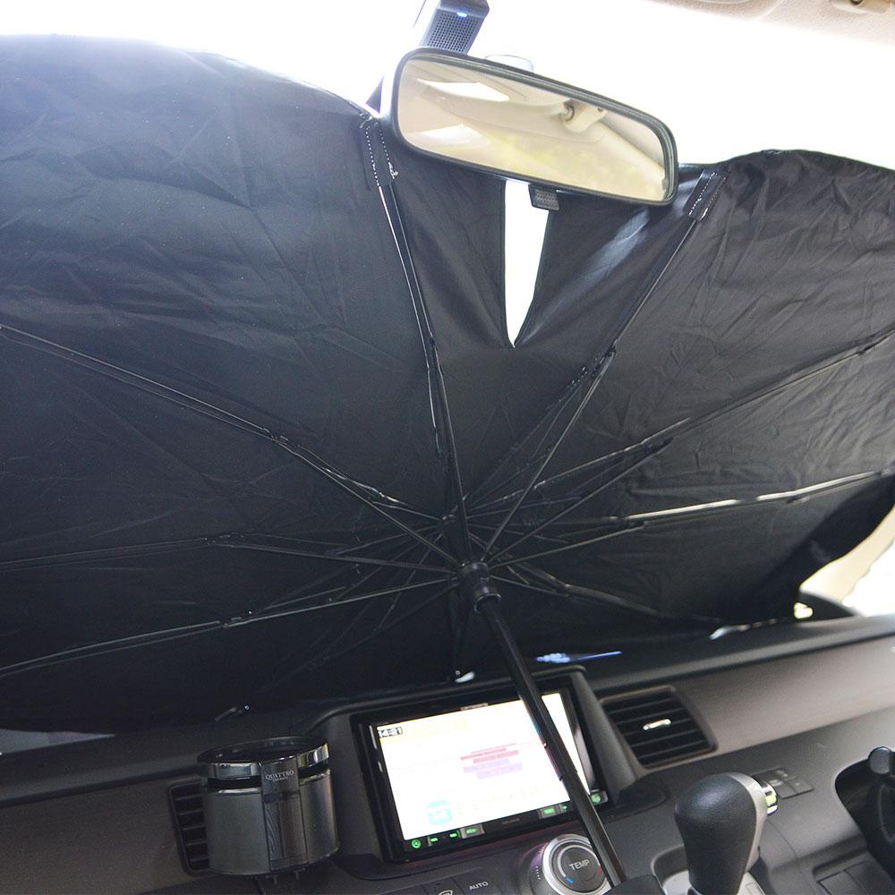 サンシェードになる折り畳み傘