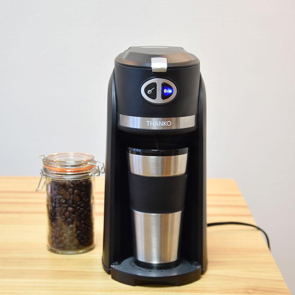豆から作れるお一人様全自動コーヒーメーカー 「俺のバリスタ」