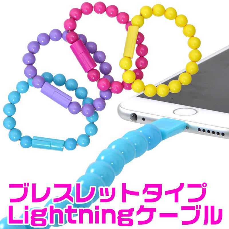 iPhone用数珠充電ケーブル