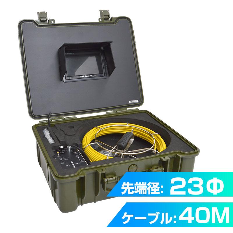 配管用内視鏡スコープpremier40M
