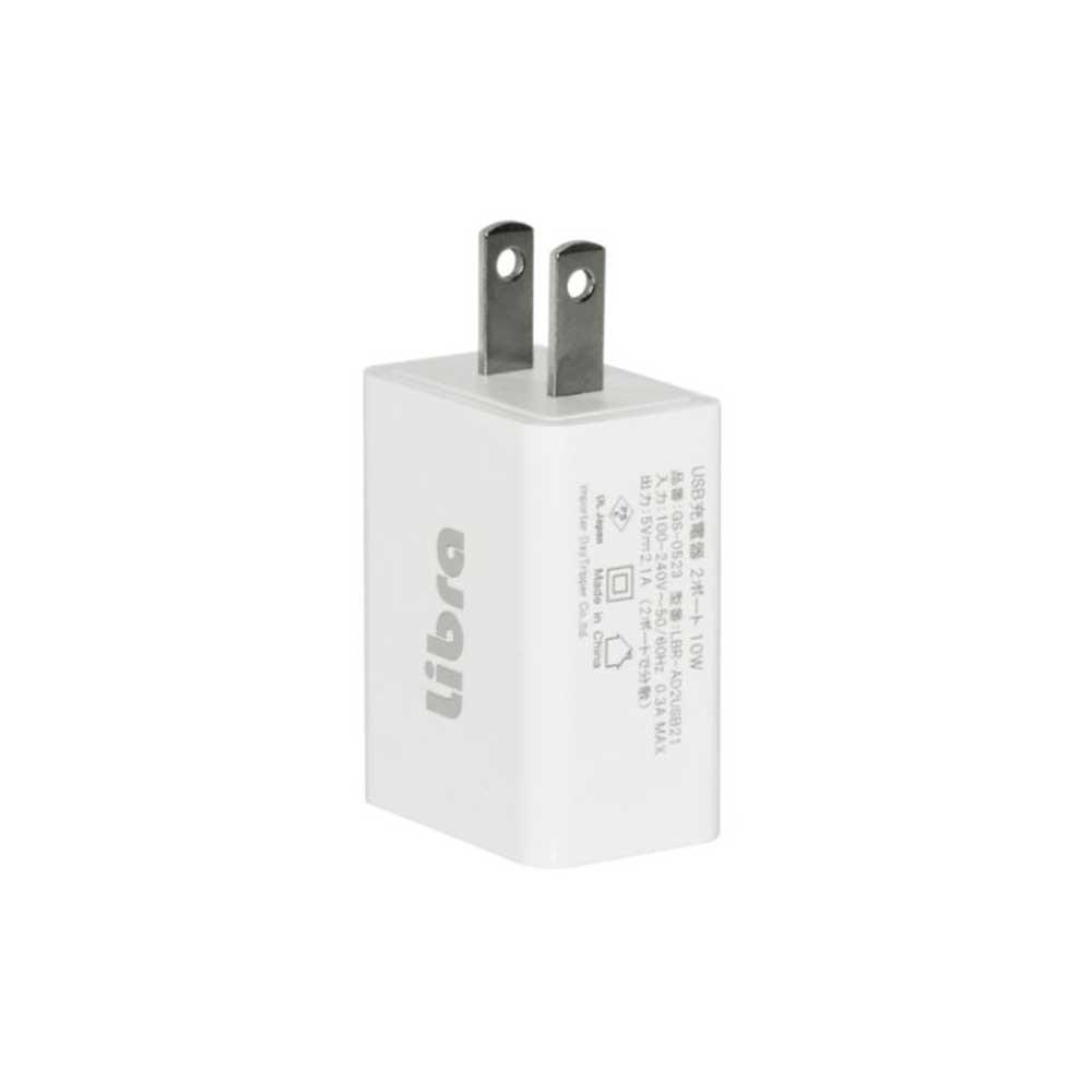 USB ACチャージャー ホワイト(2ポート)