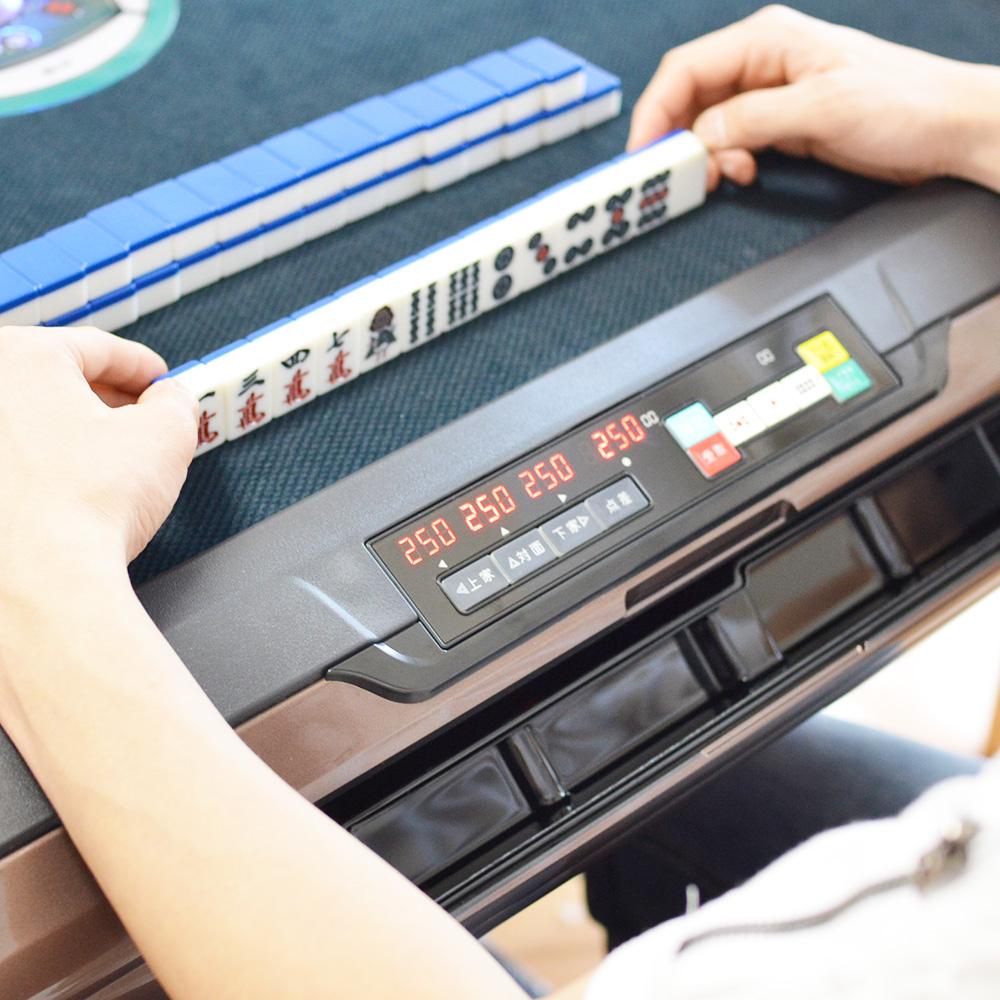 【アウトレット】点棒いらずで時短麻雀!「デジタル点数表示付き全自動麻雀卓」 ※訳あり品
