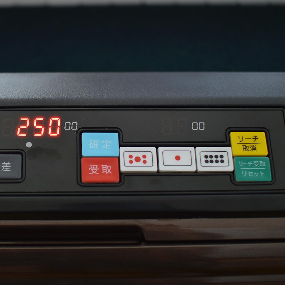 アウトレット点棒いらずで時短麻雀!「デジタル点数表示付き全自動麻雀卓」【※訳あり品 返品不可、必ず注意事項をご確認ください】