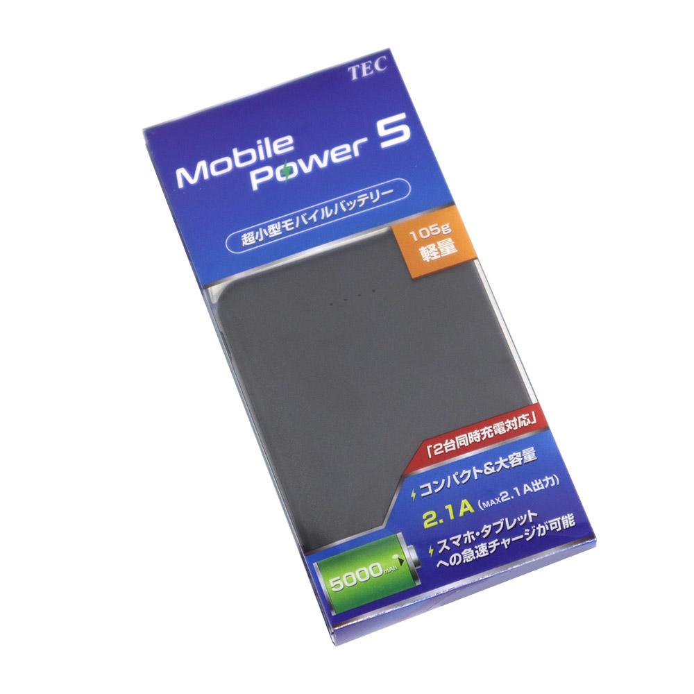 薄型・軽量モバイルバッテリー 5,000mAh 2.5A出力対応