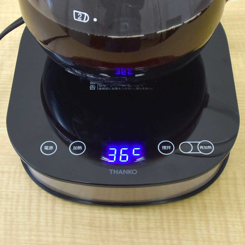 火を使わない電気式サイフォンコーヒーメーカー「おうち純喫茶」