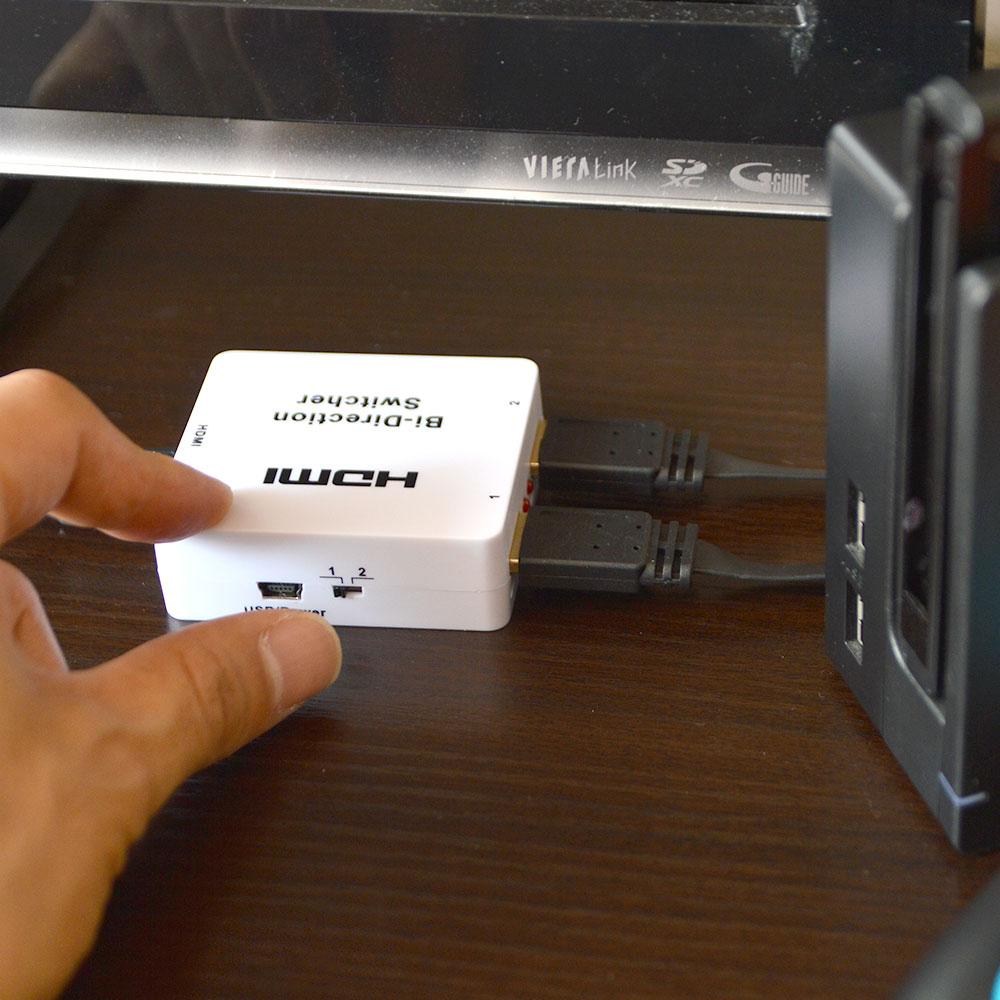 1台2役双方向HDMI切替器