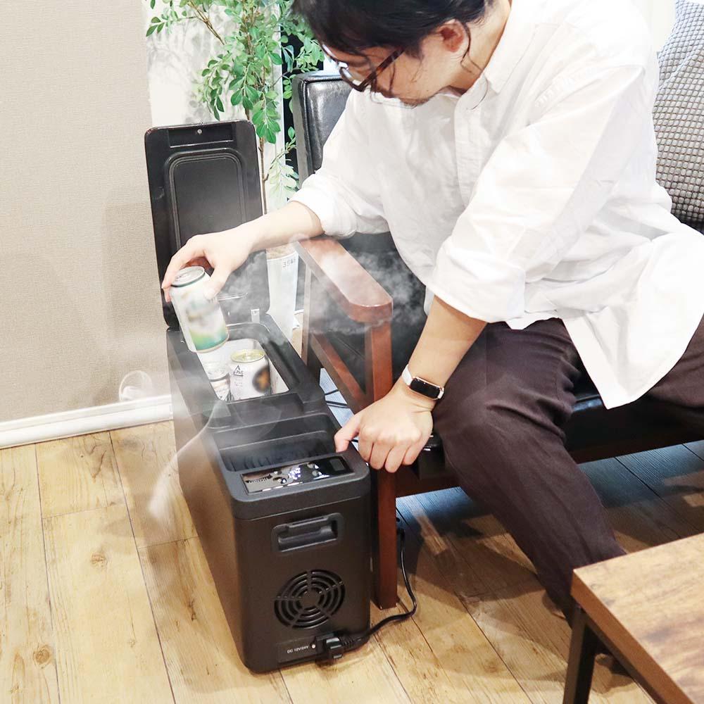 【A】氷も作れる「リビング冷凍冷蔵庫」[アウトレット]