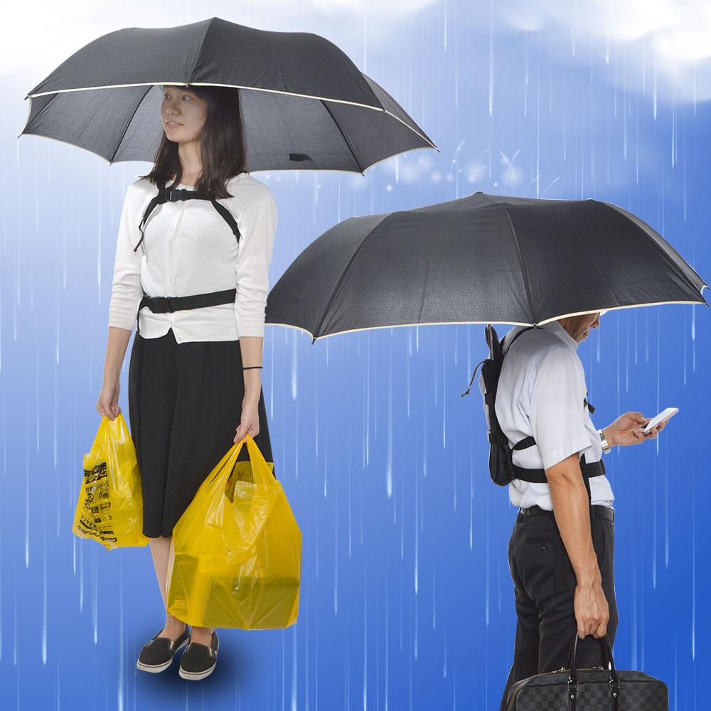 持たない傘「背中んブレラ」